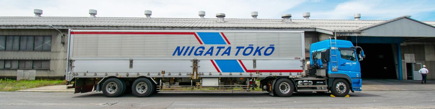 保有車両 <span>Transport service</span>