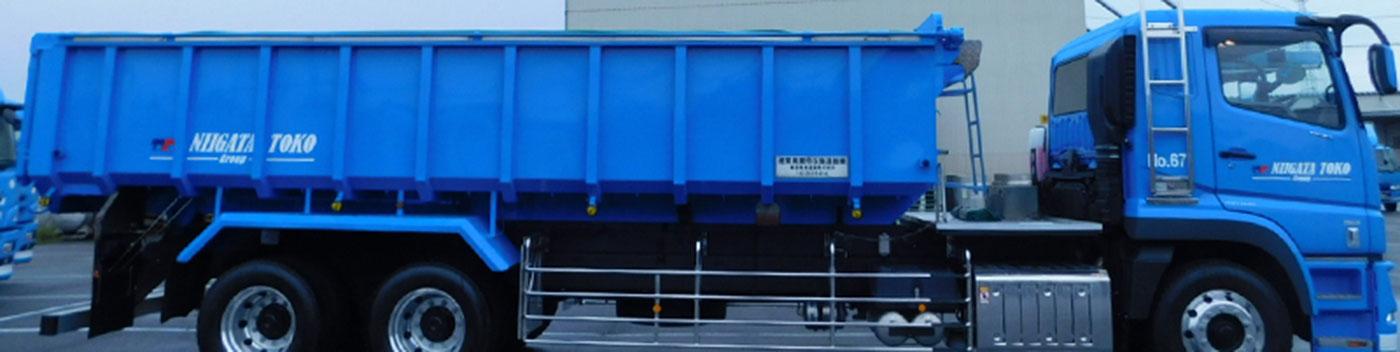 産業廃棄物収集運搬 <span>Industial waste</span>